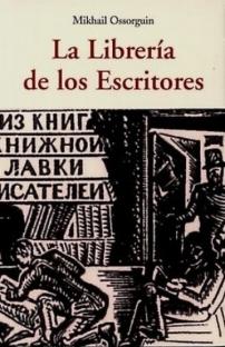librerias1